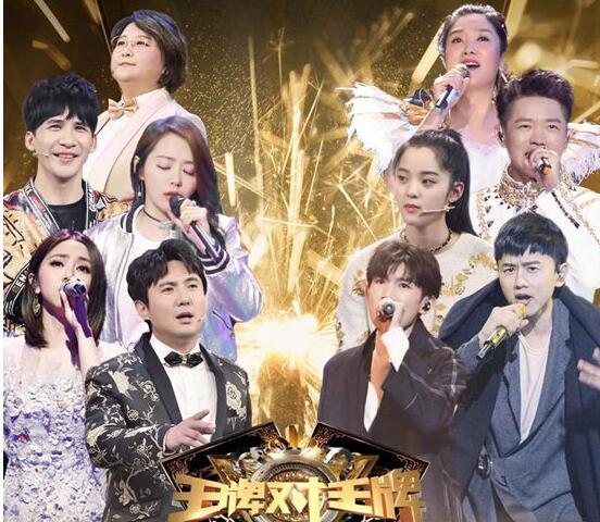 国内顶尖唱将空降《王牌3》一决高下 腾讯音乐娱乐零时差上线音源LIVE