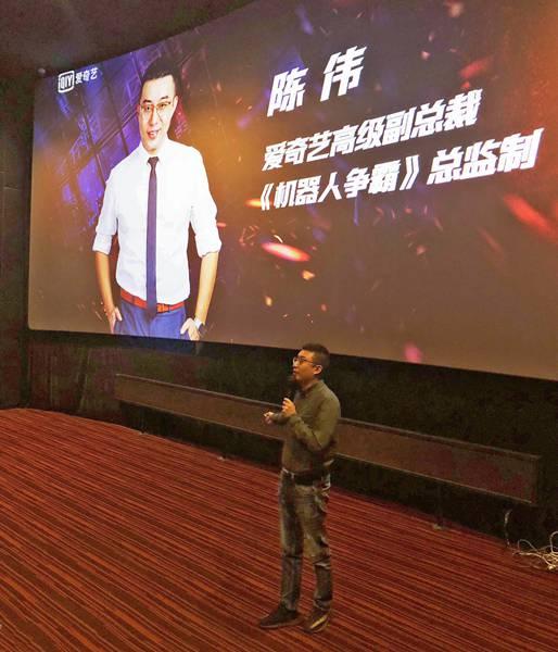 《机器人争霸》获上海媒体满分推荐 剧情式真人秀很入戏!