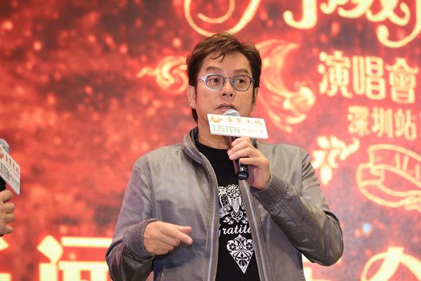 慕思之夜谭咏麟银河岁月40载中国巡回演唱会2018深圳Encore站 荣光岁月 经典永恒