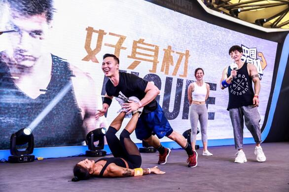 咪咕全民健身节盛大开启 《中国好身材》蓄势待发