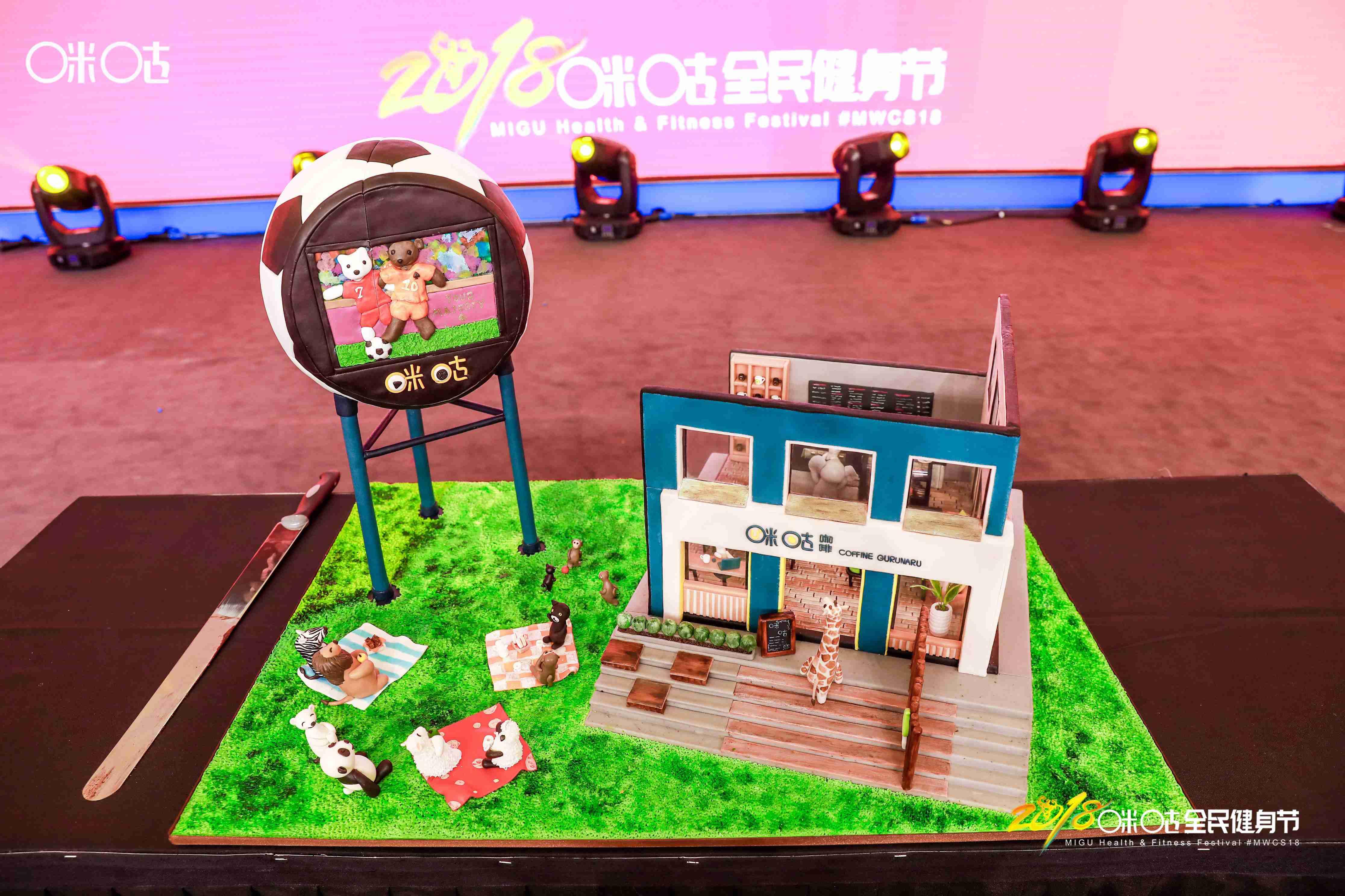 蔡依林携手咪咕咖啡合作蛋糕  咪咕泛娱乐布局再添新码