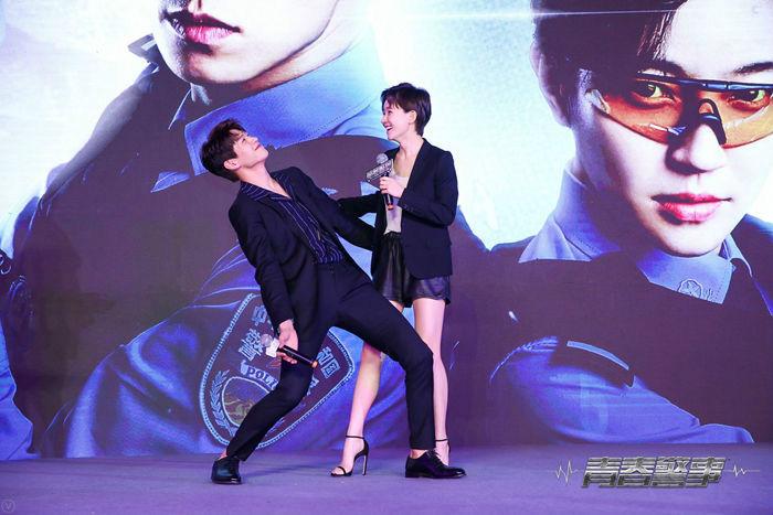 《青春警事》上演警队出动发布会  焦俊艳魏大勋零距离展示新时代警察风采