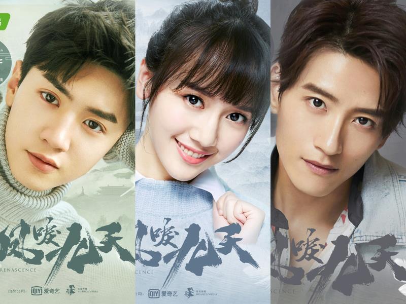 陈哲远首次挑战战神 《凤唳九天》影视化选角独具匠心
