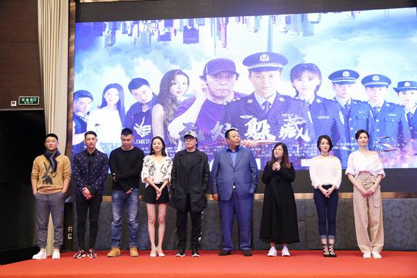 倪大红《无处躲藏》上海发布会 角色神秘引期待
