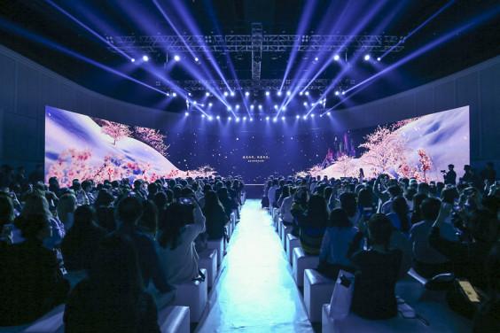 逐光而行,向美而生。——中国高丝30周年庆