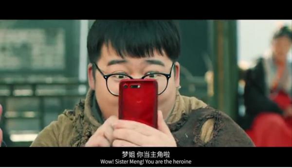 新喜剧之王星女郎外传流出,真正的主角竟然不是鄂婧文?!