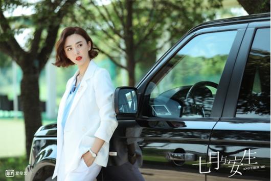 《七月与安生》今日开播 徐小飒演绎干练女强人