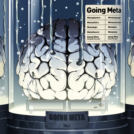 梁欢全新专辑《Going Meta》正式上线 这次关于「元」